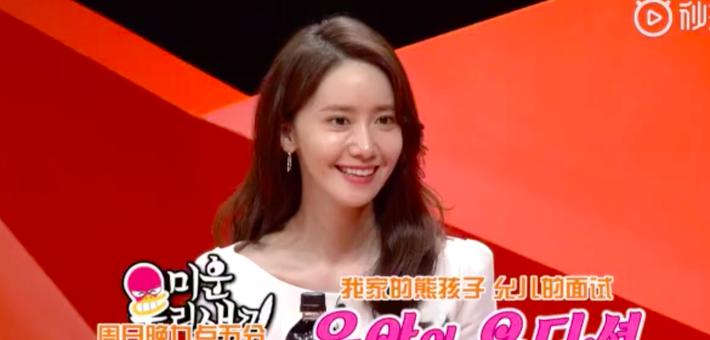 Bị đồn phẫu thuật thẩm mỹ vì gương mặt biến dạng, Yoona cuối cùng cũng đã chính thức lên tiếng - Ảnh 4.