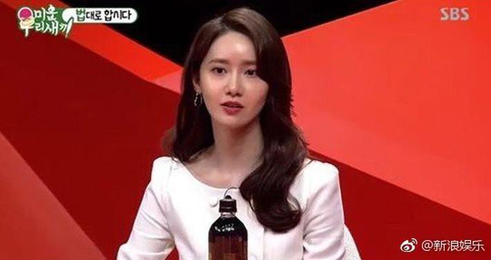 Bị đồn phẫu thuật thẩm mỹ vì gương mặt biến dạng, Yoona cuối cùng cũng đã chính thức lên tiếng - Ảnh 5.