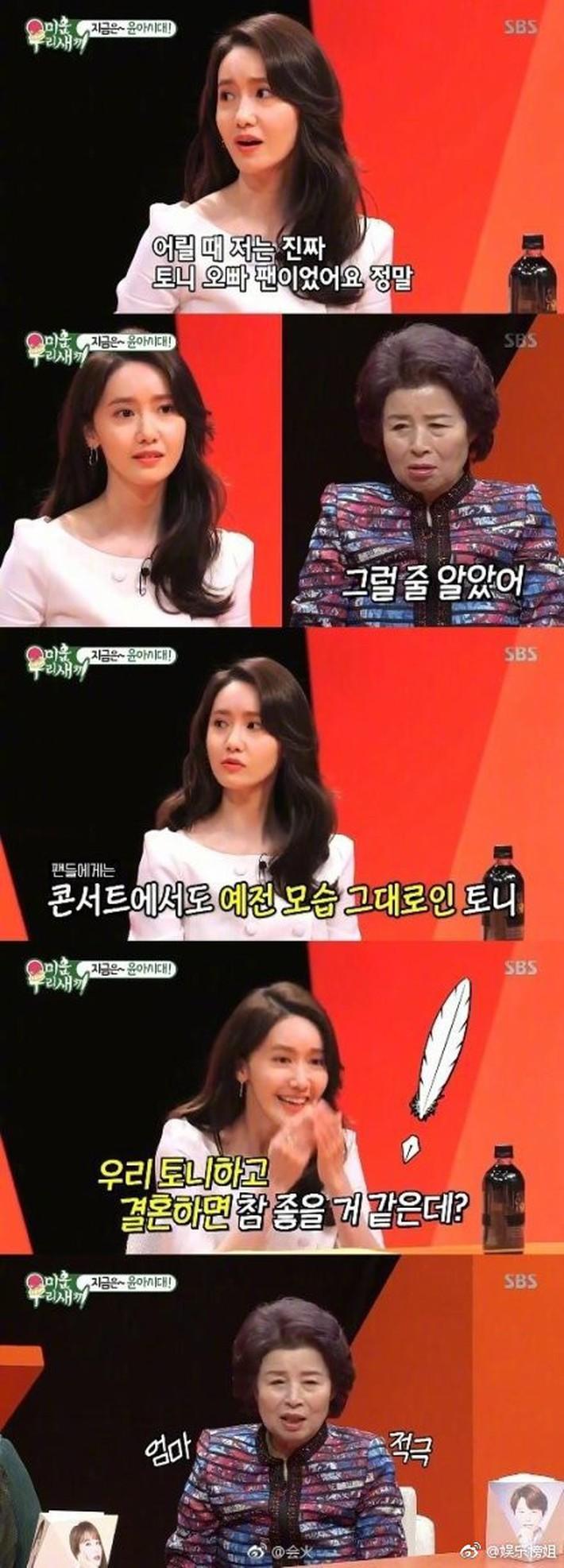 Bị đồn phẫu thuật thẩm mỹ vì gương mặt biến dạng, Yoona cuối cùng cũng đã chính thức lên tiếng - Ảnh 8.