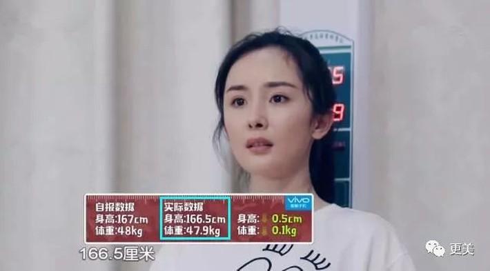 Hot nhất MXH hôm nay: Dương Mịch chứng minh body thần thánh, cân nặng không thay đổi suốt 2 năm - Ảnh 3.
