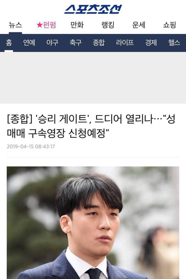 Cảnh sát cuối cùng cũng xin lệnh bắt giữ Seungri, phát hiện vai trò đặc biệt của nam ca sĩ trong chatroom tình dục - Ảnh 3.