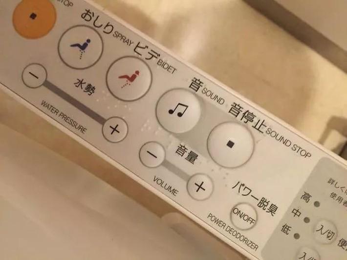 Phòng tắm trong mơ đến từ Nhật khiến ai cũng thích thú ngay từ lần sử dụng đầu tiên - Ảnh 7.