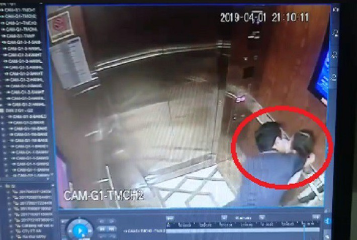 Công an quận 4 nói lý do chậm khởi tố ông Nguyễn Hữu Linh vụ sàm sỡ bé gái trong thang máy - Ảnh 2.