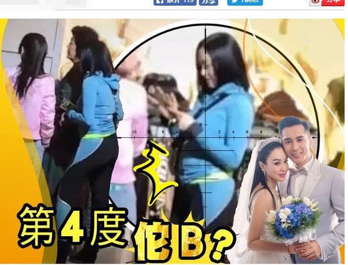 Cách đáp trả tin đồn mang thai cực dễ thương của gia đình nhà mỹ nhân Bom sex gốc Việt Chung Lệ Đề - Ảnh 1.