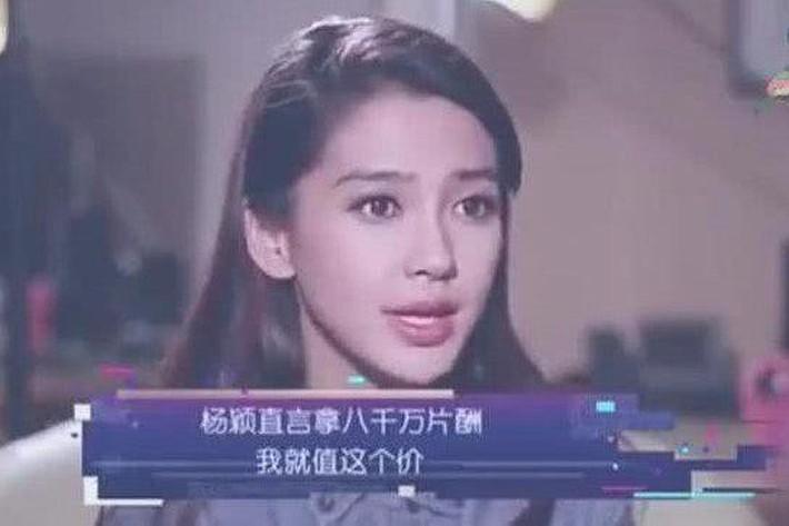 Luôn phủ nhận PTTM, nhưng Dương Mịch và Angela Baby đang ngày càng tuột dốc nhan sắc vì hậu quả dao kéo? - Ảnh 6.