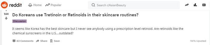 """Luôn mơ ước về làn da không tuổi, nhưng cớ sao người Hàn vẫn """"ghẻ lạnh"""" với thần dược retinol? - Ảnh 2."""