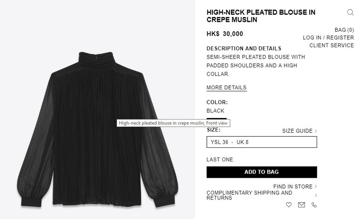 """Mai Phương Thúy tự thấy bị điên khi mua áo mỏng dính 80 triệu nhưng bất ngờ đã không còn """"dính dớp"""" phá đồ hiệu - Ảnh 4."""