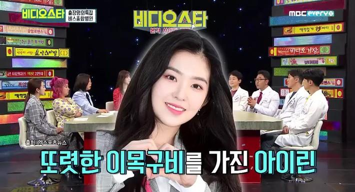 Không phải Song Hye Kyo hay Kim Tae Hee, đây mới là 3 thần tượng sở hữu gương mặt hoàn hảo nhất mà netizen thi nhau PTTM theo - Ảnh 3.