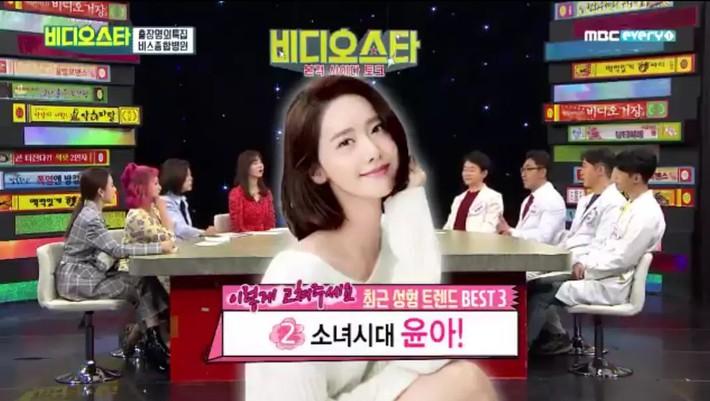 Không phải Song Hye Kyo hay Kim Tae Hee, đây mới là 3 thần tượng sở hữu gương mặt hoàn hảo nhất mà netizen thi nhau PTTM theo - Ảnh 6.