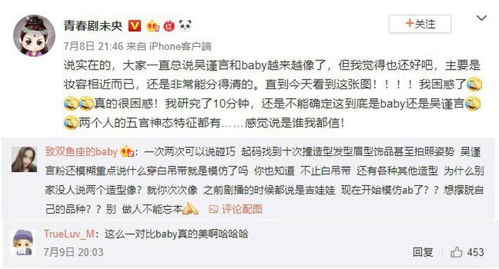 Netizen thu thập chứng cứ tố Ngô Cẩn Ngôn cosplay Angela Baby, gọi cô là bản fake kém chất lượng - Ảnh 7.