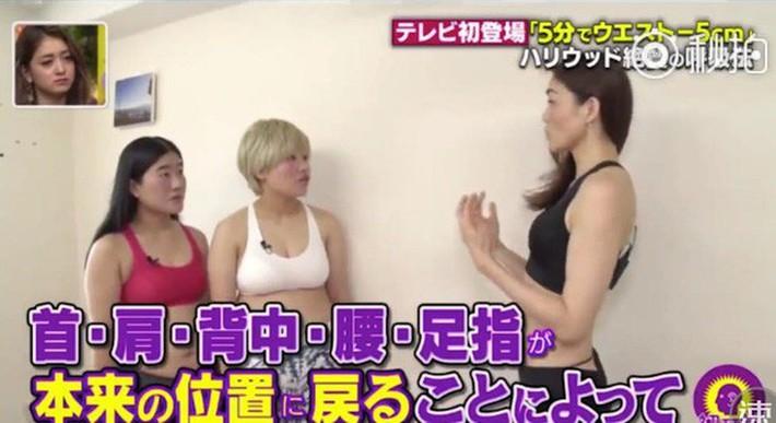 Học ngay bài tập thở trong 5 phút giúp giảm tới 5 - 7cm vòng eo từ huấn luyện viên người Nhật Bản - Ảnh 5.