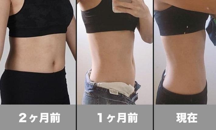 Đã có cách giảm mỡ bụng dưới trong dịp Tết chỉ với 1 hành động siêu dễ thực hiện tại nhà - Ảnh 3.