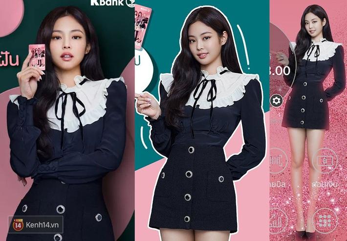 Đụng từ chiếc áo đến cách mix đồ: Jennie khi cool ngầu, khi dễ thương đến Joy (Red Velvet) lại đậm chất ma mị - Ảnh 2.