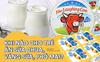 Chuyên gia dinh dưỡng gợi ý độ tuổi chính xác nhất bố mẹ nên cho con ăn sữa chua, váng sữa, phô mai