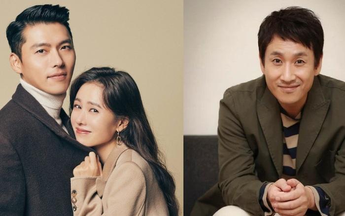 Phim Hollywood của Son Ye Jin đóng vai chính
