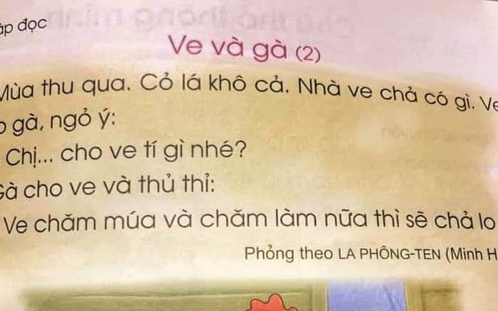 Phụ huynh phàn nàn về sách tiếng Việt lớp 1: Nhiều từ không phù hợp với trẻ, đọc trúc trắc, méo mồm nhưng vẫn không ra tiếng