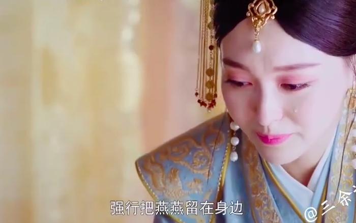 Yến Vân Đài: Đường Yên gào khóc nức nở khi chồng mất