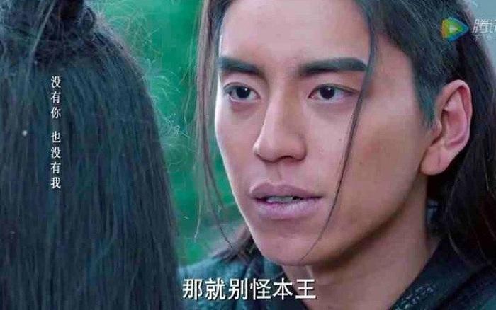 Lang Điện Hạ bị chỉ trích vì lời thoại 18+ nhạy cảm, nam chính xấu trai,