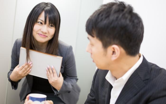 Phần lớn dân công sở Nhật Bản hẹn hò với đồng nghiệp, hơn 20% số đó ...