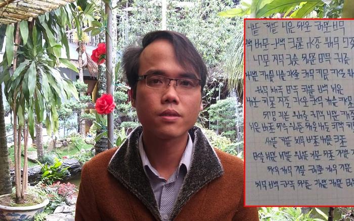 """Tác giả Kiều Trường Lâm giới thiệu chữ viết mới với tên gọi """"Chữ ..."""