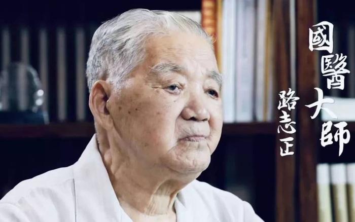 """4 """"tuyệt chiêu"""" trường thọ của danh y nổi tiếng Trung Quốc 99 tuổi giàu kinh nghiệm y ..."""