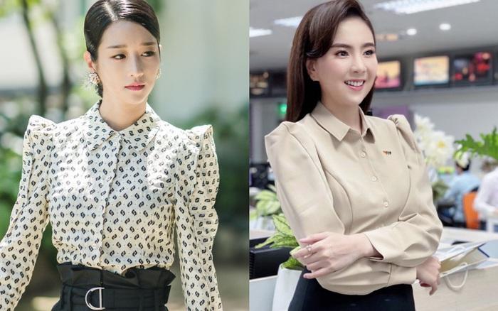 MC Mai Ngọc cũng u mê Seo Ye Ji