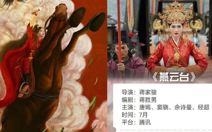 """""""Yến Vân Đài"""": Tencent lộ thông tin lịch chiếu, ..."""