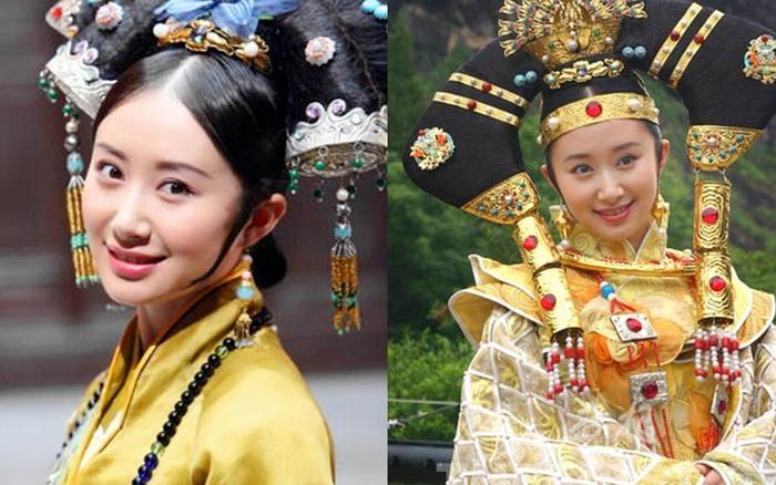 Nguyên mẫu lịch sử của Công chúa Kiến Ninh trong