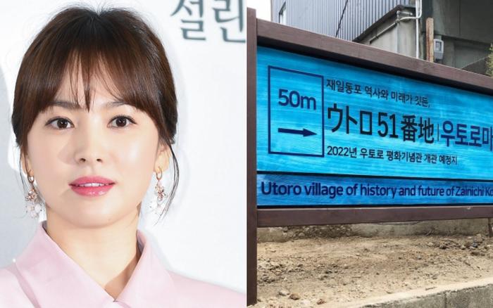Song Hye Kyo âm thầm làm điều này trong khi gia đình Song Joong Ki liên tục chia sẻ những khoảnh khắc hạnh phúc để