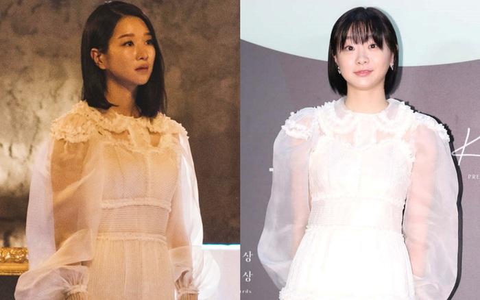 Một chiếc váy 2 số phận: