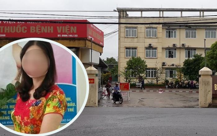 Vụ đầu độc bằng thuốc diệt chuột ở Thái Bình: Bà nội khai từng 2 lần bơm vào sữa cho cháu uống