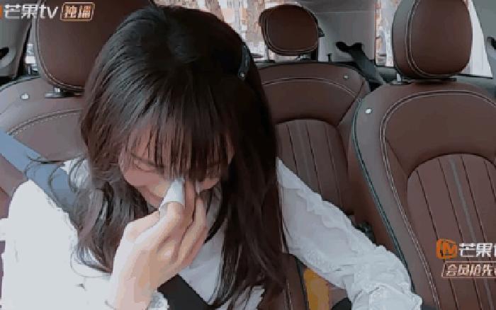 """Netizen tiếp tục đào bới, Trịnh Sảng bị mắng """"không bình thường"""" trước mặt Dương Dương - Tỉnh Bách Nhiên"""