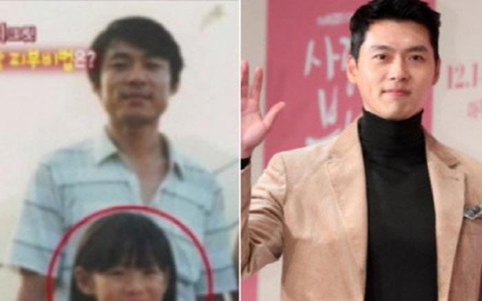 Ngoại hình bố Son Ye Jin bị