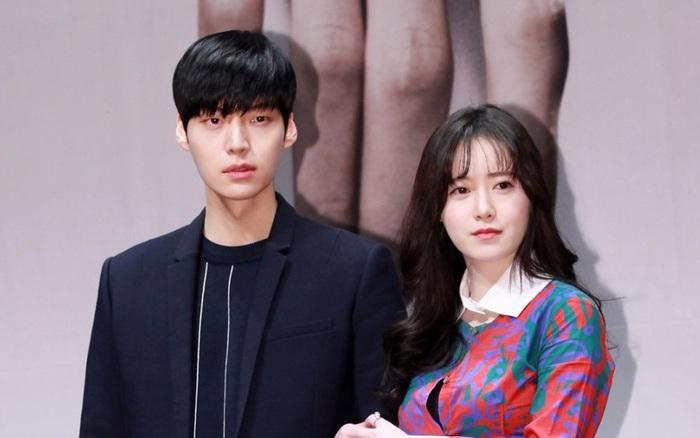 Chồng cũ lên tiếng chúc mừng sau khi Goo Hye Sun công khai hẹn hò bạn trai mới?