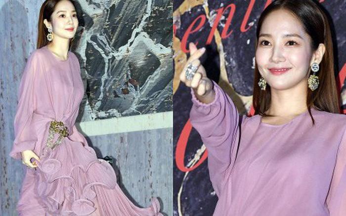 """Park Min Young tự tay """"dìm dáng"""" với đầm bánh bèo màu tím, gương ..."""