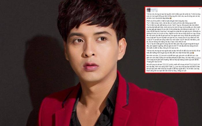 Bạn thân Hồ Quang Hiếu phản ứng gắt trước lời tố cáo nam ca sĩ hiếp dâm
