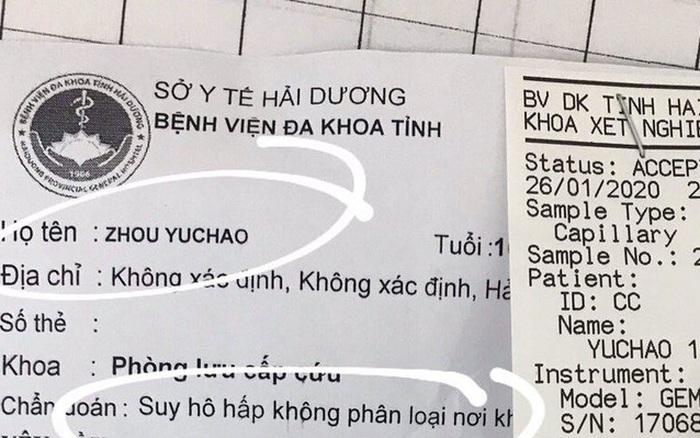 Hải Dương: Cách ly 18 y, bác sỹ tiếp xúc với bệnh nhân Trung Quốc 10 ...